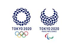 Tokyo 2020 ()
