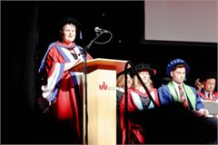 Lisa Honorary Doctor of Arts  ()