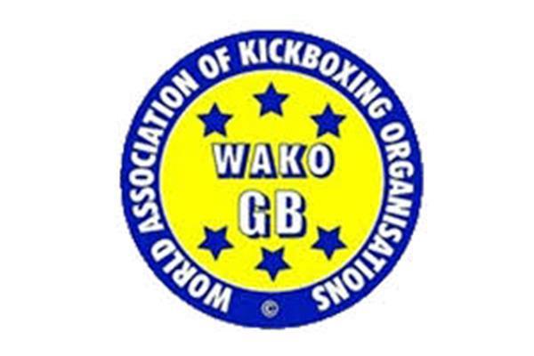 wako ()