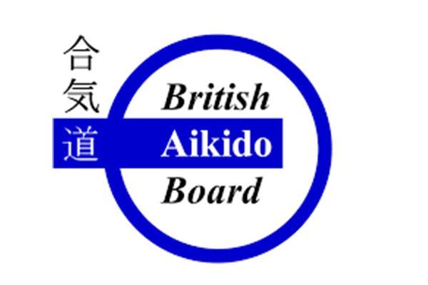 british aikido ()